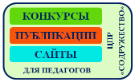 Центр профессионального роста Содружество